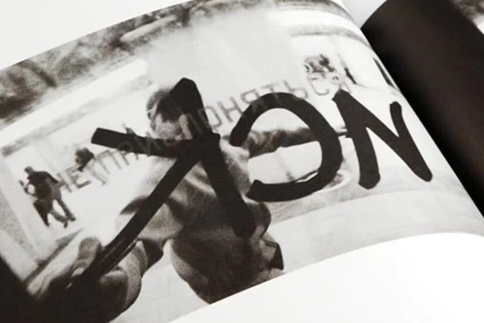 Fast or Die by Alex Fakso - default