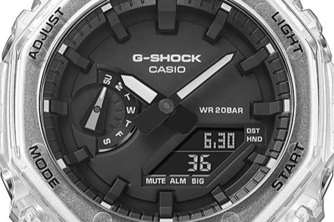 Casio G-Shock G2100 200m Skeleton Series - default
