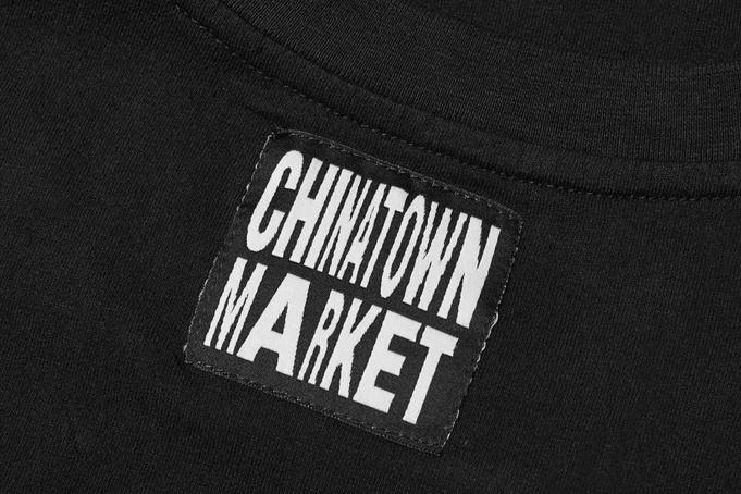 Chinatown Market Smiley Money Ball Tee - default