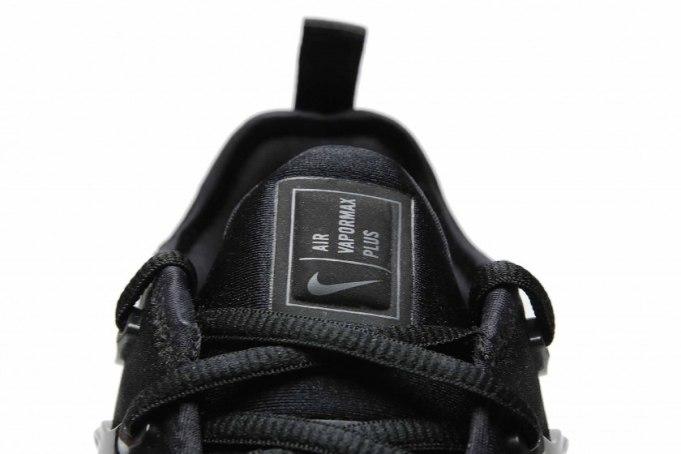 Nike Air VaporMax Plus  - default