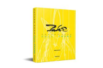 FUTURA 2000 Full Frame Book