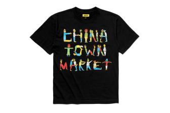 Chinatown Market Aerobics City Tee
