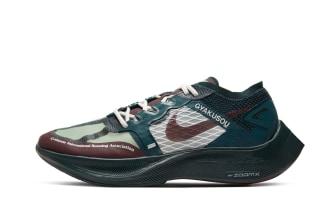 Nike Gyakusou ZoomX Vaporfly NEXT%