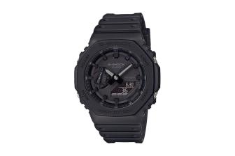 Casio G-Shock 200m Carbon Core
