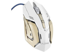 Buy this discounted product Gaming Mouse, P-JING Professional Optical Game Mice Ergonomic USB Wired with 3200 DPI and 6 Buttons 4 Shooting LED Colors for Pro Game PC Computer Laptop Desktop Mac (White) on Amazon