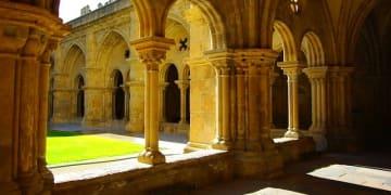 Portugal Central Region Coimbra Monastery
