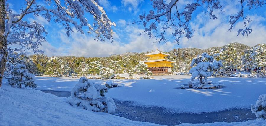 Japan-Landmark-Kyotos-Kinkakuji