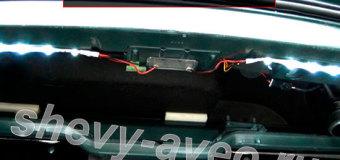 Светодиоды в багажнике Авео – видео-инструкция