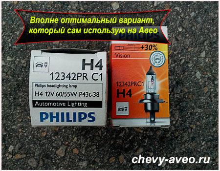 Как заменить лампочку в передней фаре Авео - Маркировка лампочек в переднюю фару Шевроле Авео
