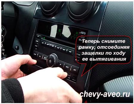 Как установить перчаточный ящик Авео - Окончательно снимите рамку руками