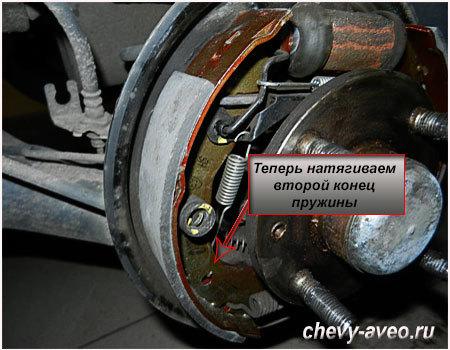 Как поменять задние тормозные колодки Авео - Натяните второй конец пружины