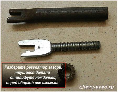 Как поменять задние тормозные колодки Авео - Профилактика натяжителя