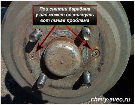 Как поменять задние тормозные колодки Авео - Проблемы при снятии тормозного барабана