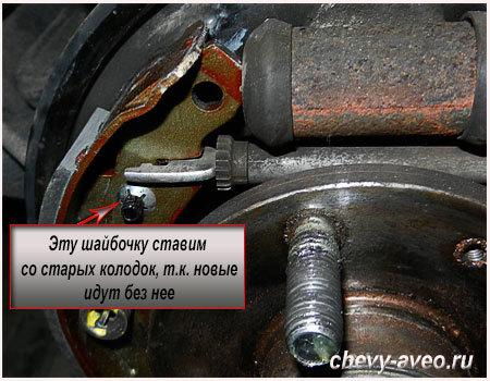 Как поменять задние тормозные колодки Авео - Переставьте данную шайбочку со старых колодок