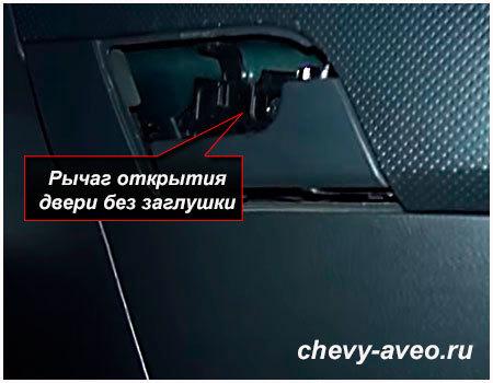 Как снять карту двери Авео - Дверь без заглушки