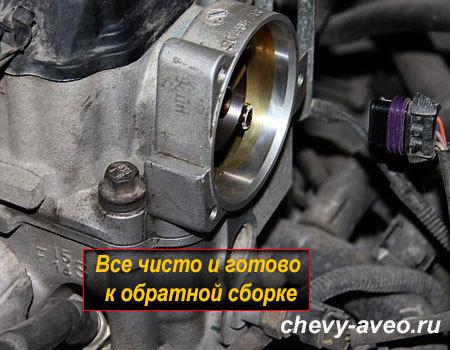 Как заменить уплотнительное кольцо катушки зажигания в Авео - Все готово к установке
