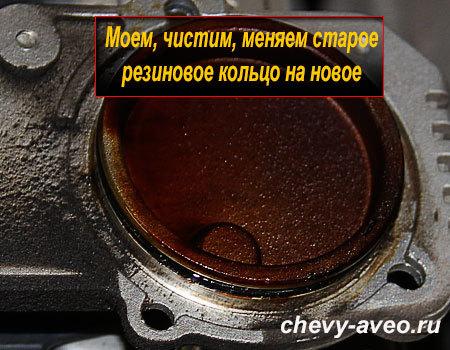 Как заменить уплотнительное кольцо катушки зажигания в Авео - Крышка из внутренней стороны