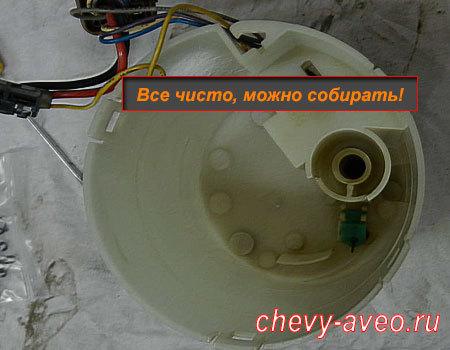 Замена сетчатого фильтра топливного насоса Авео - Насос готов к сборке