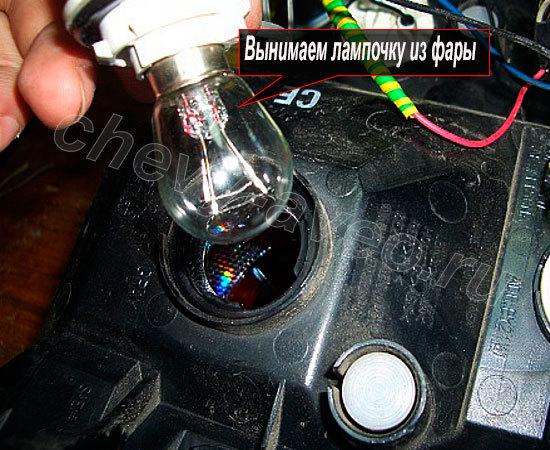 Установка светодиодов в заднюю фару Авео - Выньте лампочку