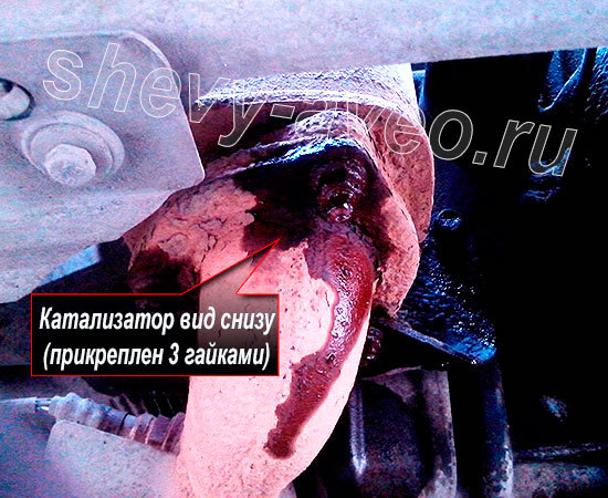 Обманка катализатора в Авео своими руками - Три нижних болта крепления катализатора