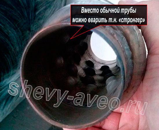 "Обманка катализатора в Авео своими руками - Т.н. ""стронгер"""