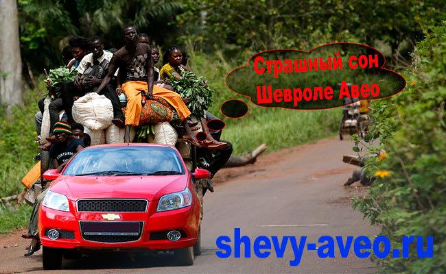 Решение проблемы низкого клиренса Chevrolet Aveo – установка пневмоподушек в задние пружины
