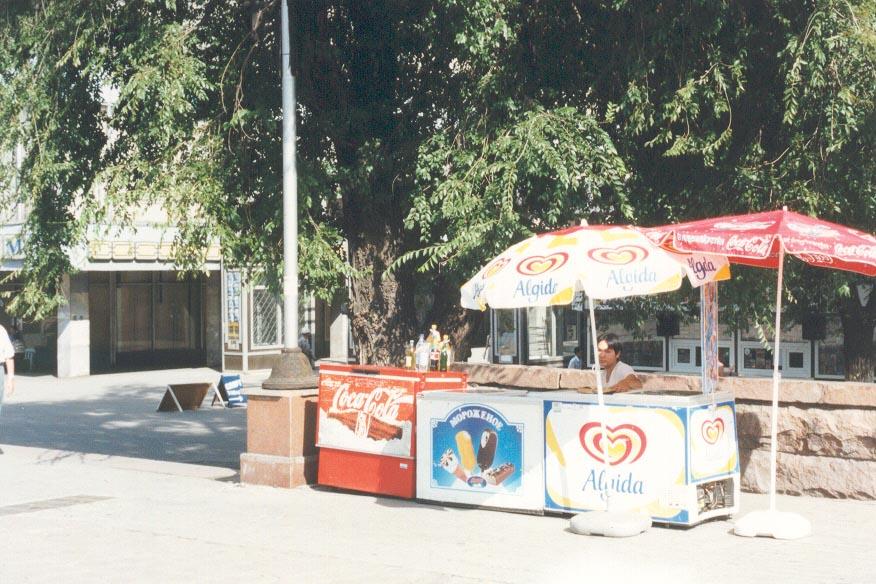 Almaty Ice Cream seller in May, 1997