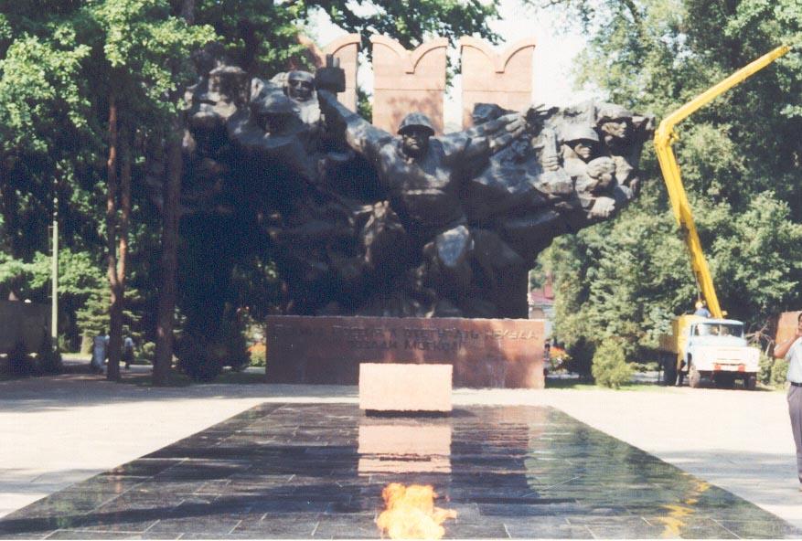 Park of 28 Panfilov Guardsmen in Almaty (May, 1997)