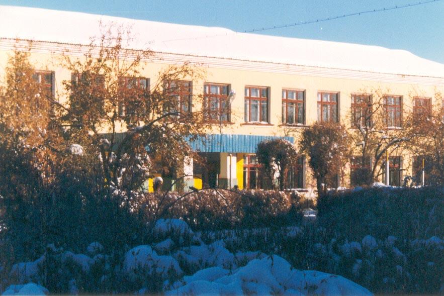 Karatau Lyceum in Winter, 1997