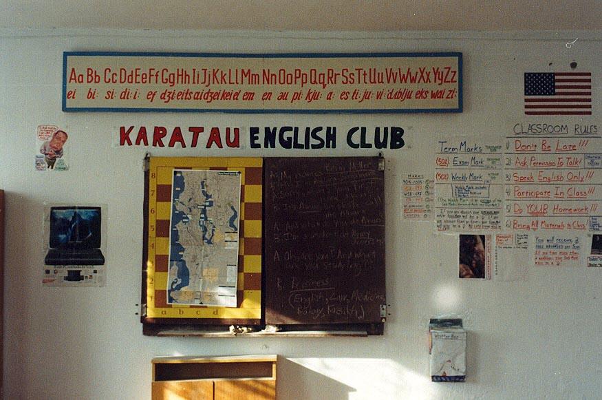 1998 classroom at the Karatau Lyceum (Karatau, Kazakhstan)
