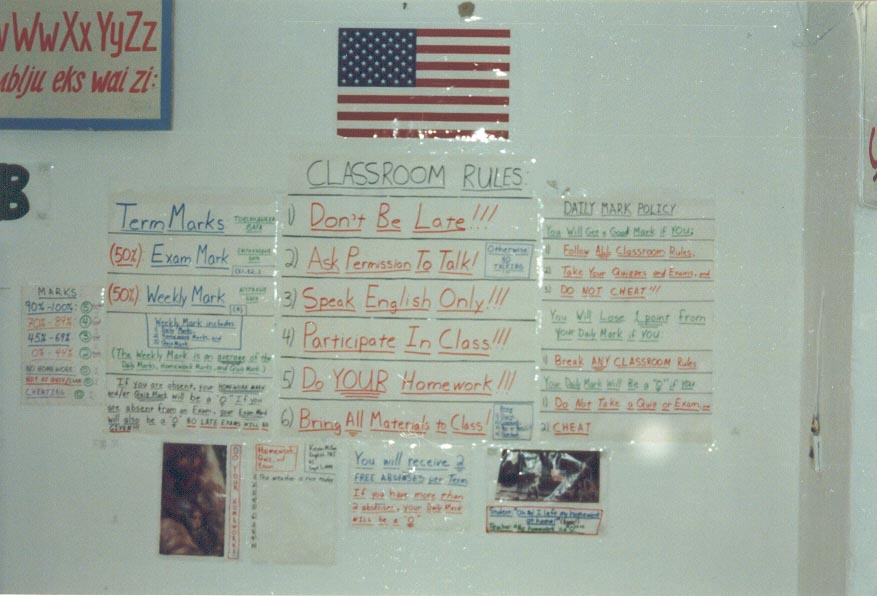 My classroom rules at the Karatau Lyceum (Karatau, Kazakhstan)