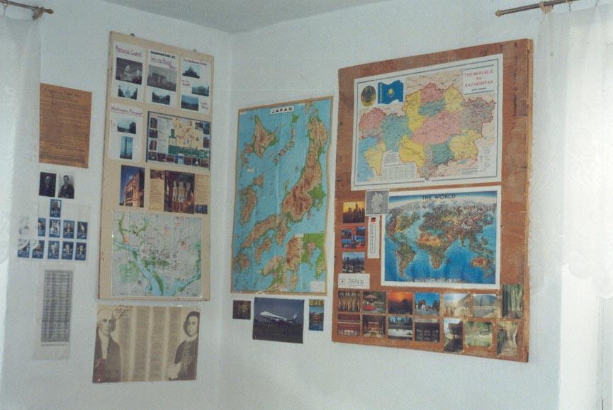 My Japan and World wall at the Karatau Lyceum (Karatau, Kazakhstan)
