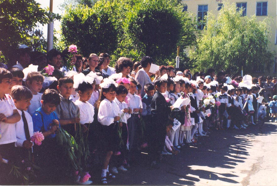 This was the Last Bell at the Karatau Lyceum in June, 1999.