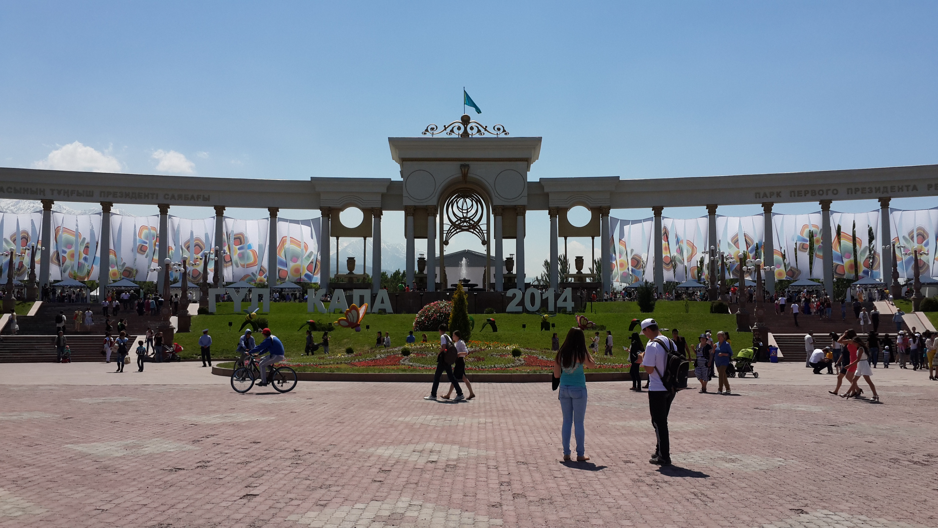 First President's Park in Almaty, Kazakhstan.