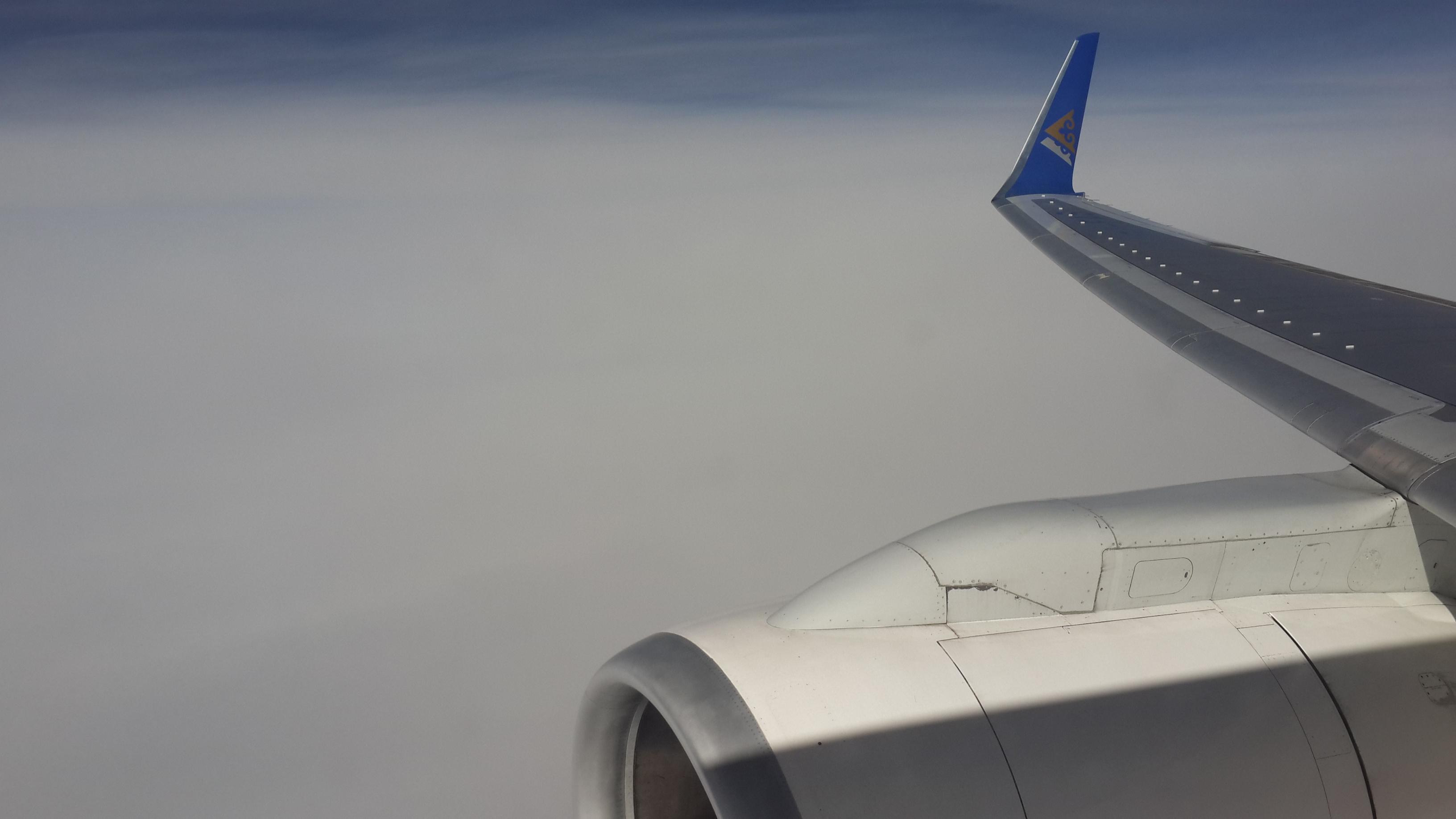 Air Astana Kazakhstan