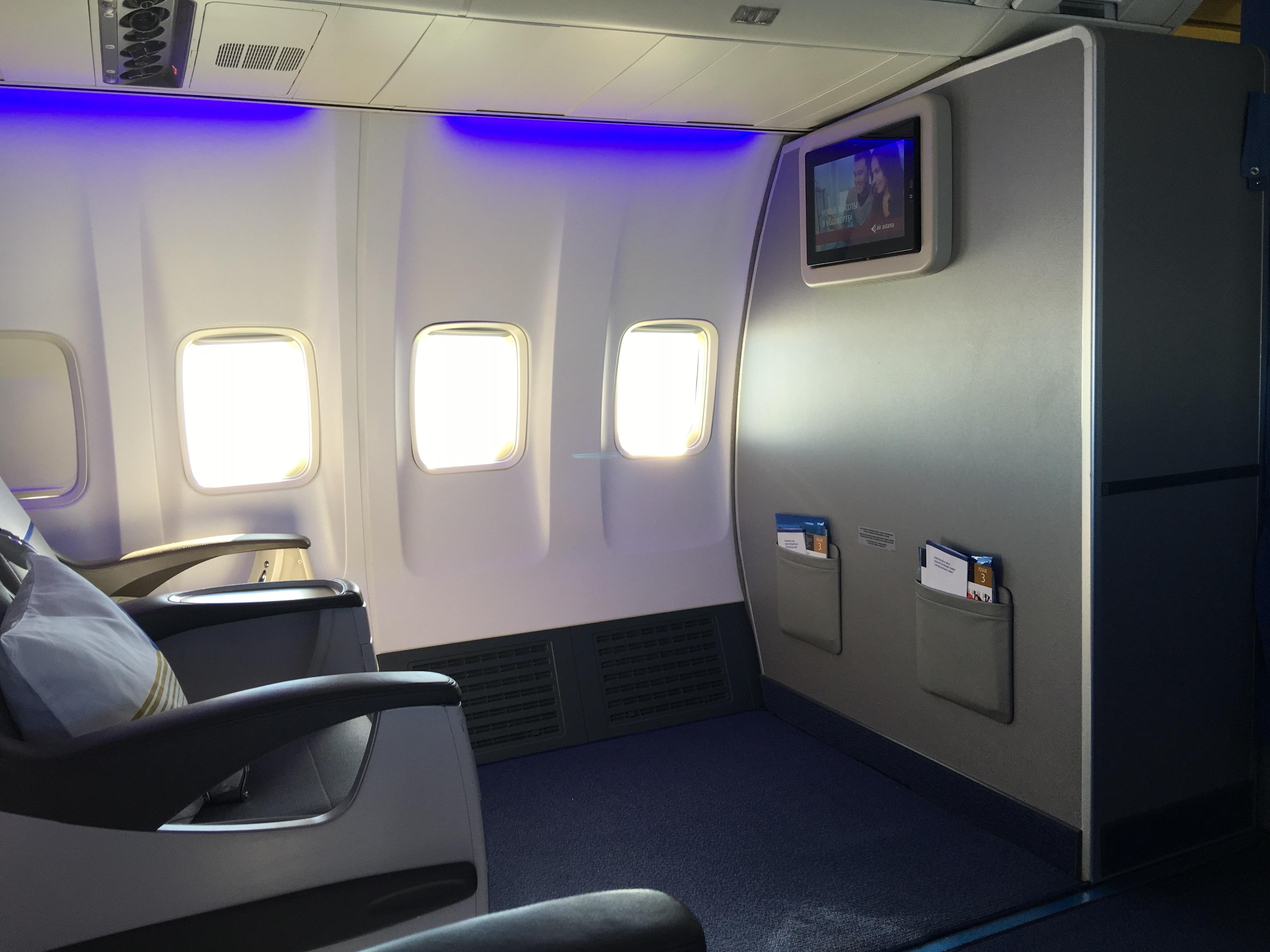 Air Astana Business class.