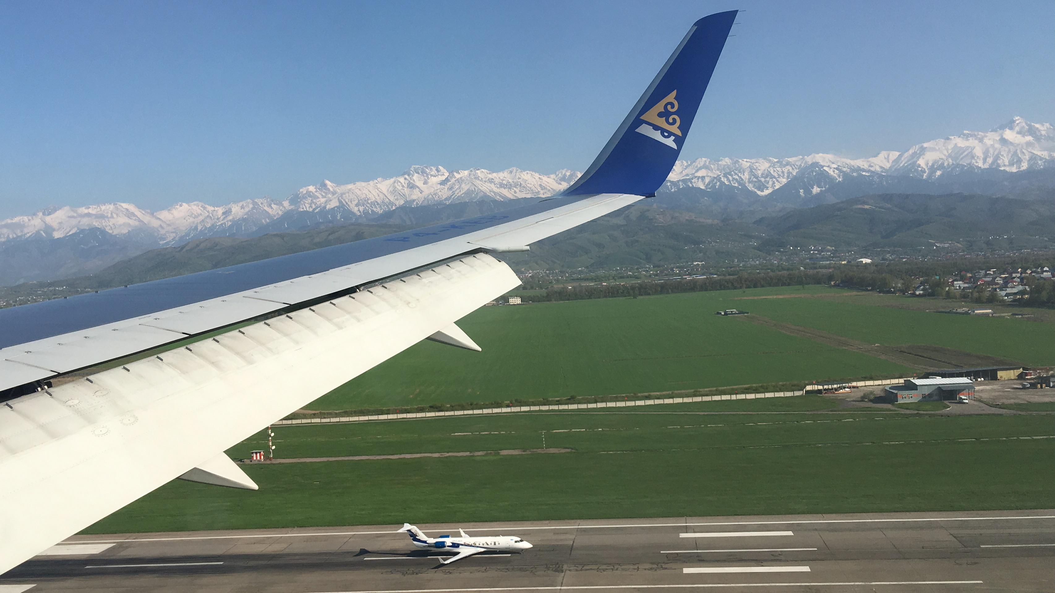 Landing in Almaty on Air Astana (April, 2016)