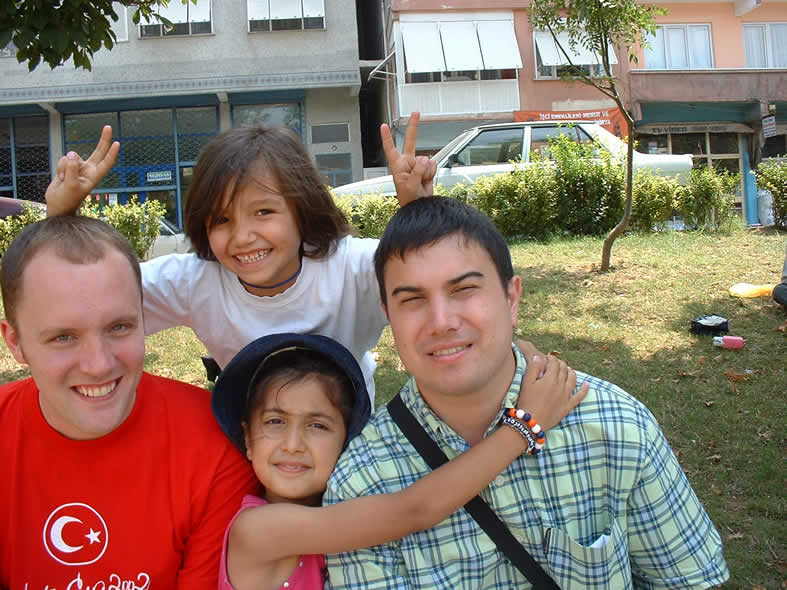 TEGV Charshamba Education Park Istanbul, Turkey.