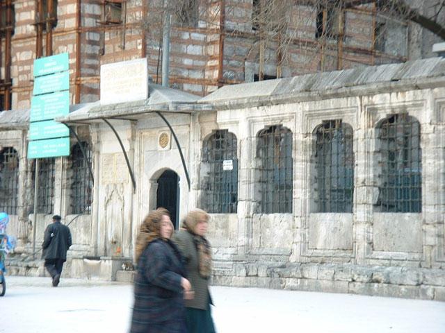 Fatih Camii - Istanbul, Turkey.