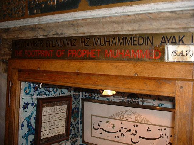 Footprint of the Prophet Muhammed - Eyup Sultan Camii - Istanbul, Turkey.