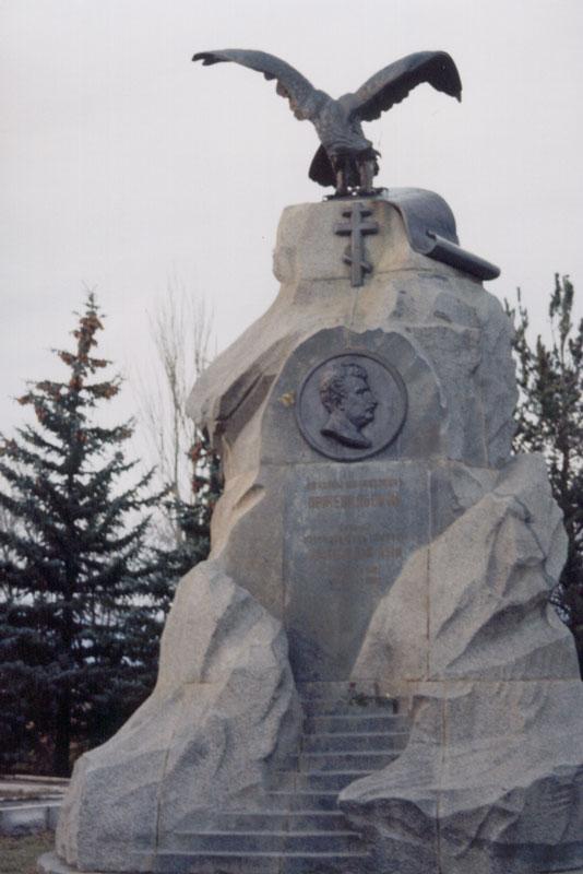 Karakol, Kyrgyzstan.