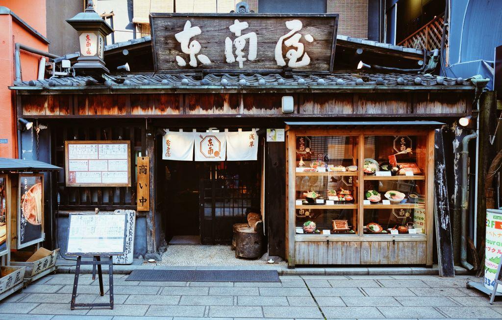 Taitō, Japan