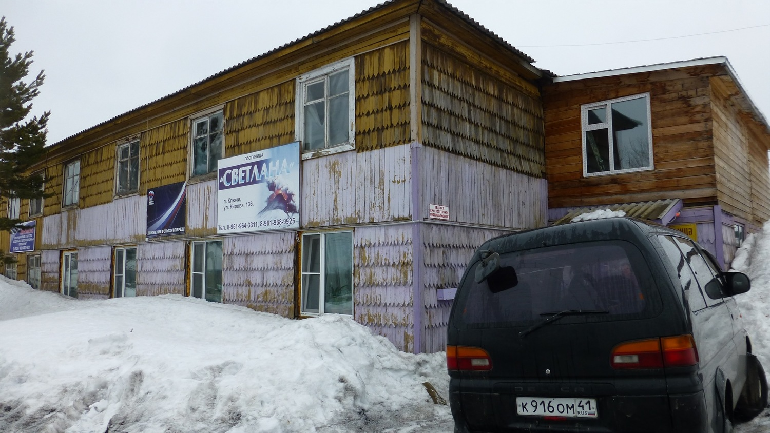 Home sweet home, our hotel in Klyuchi