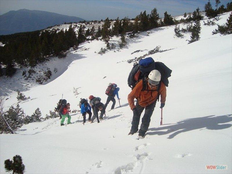 Expedition Preparation Course, Spain Slide 3