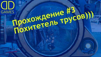 Прохождение Borderlands 3 #3 (4K60FPS) - Похитетель трусов)))