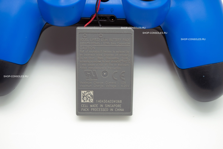 Замена аккумулятора