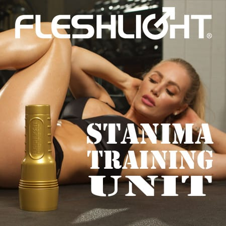 Fleshlight STU (Stamina Training Unit)
