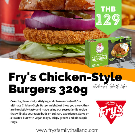 Fry's Chicken Style Burgers 4pc 320g (Extended Shelf Life) - Crunchy, flavourful, satisfying and oh-so-succulent! Our ultimate …