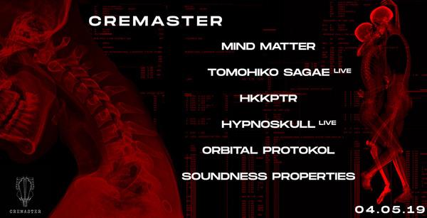 Cremaster 002