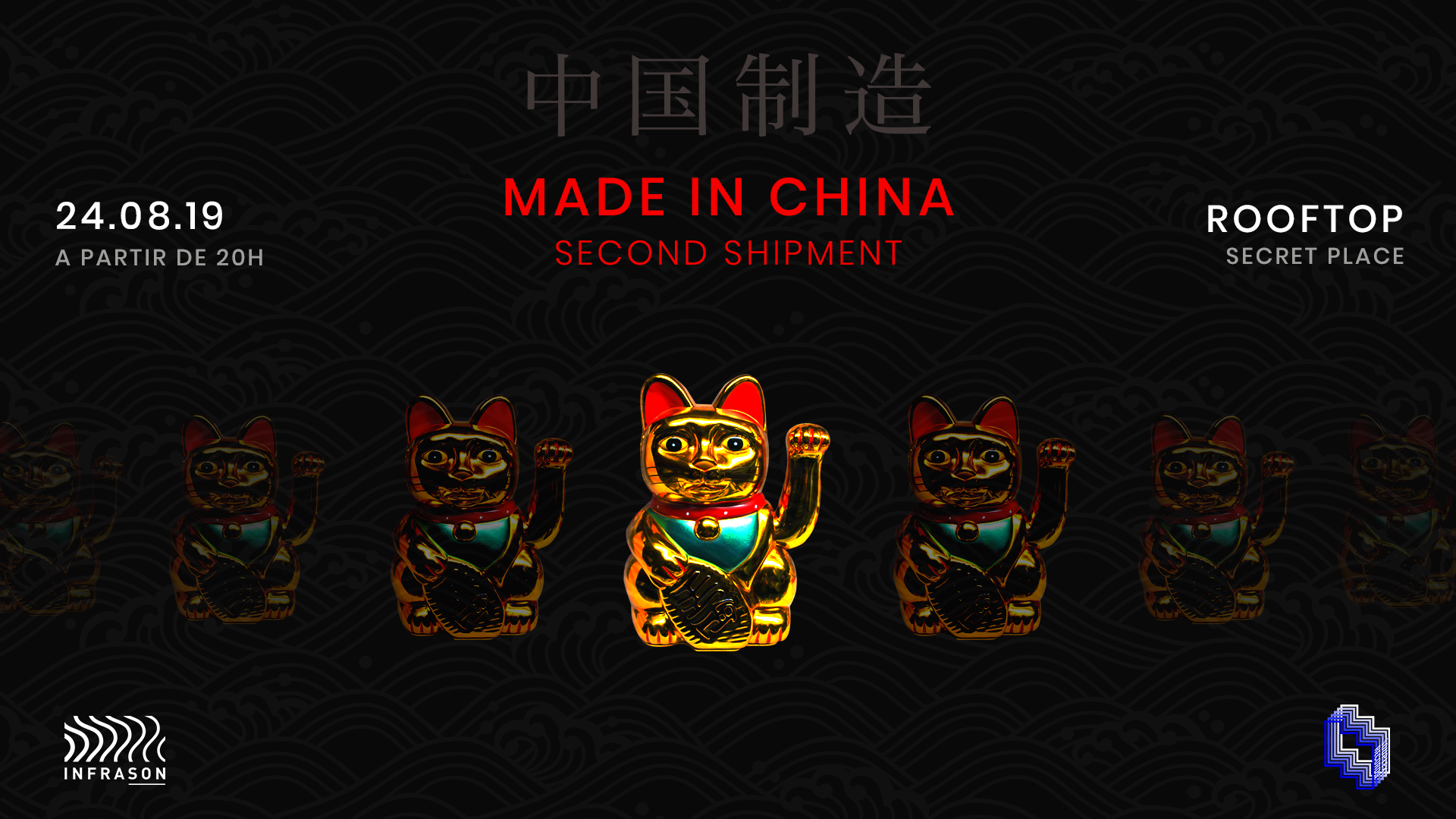 Made in China ✦ Second Shipment